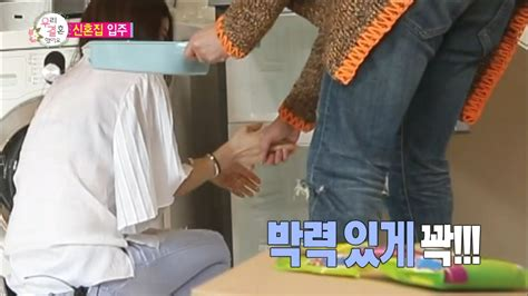 【TVPP】Eric Nam, Solar(MAMAMOO) - Hold Hand For the First