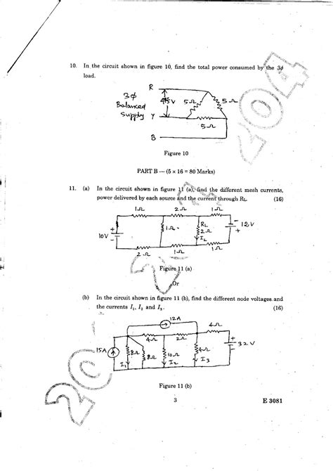 ANNA UNIVERSITY QUESTION BANK: CIRCUIT THEORY