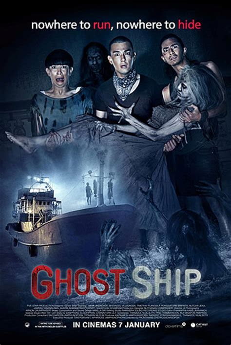 GHOST SHIP (2015) - MovieXclusive
